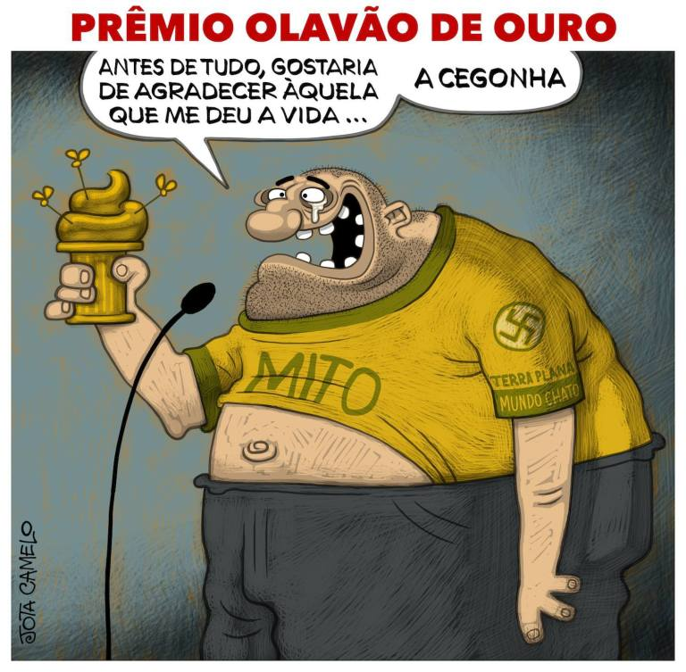 Rir para não chorar: 11 memes para os 100 dias do governo Bolsonaro -  CartaCapital